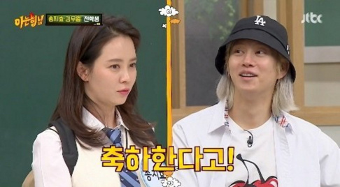 Song Ji Hyo, Super Junior, Heechul, TWICE, Momo