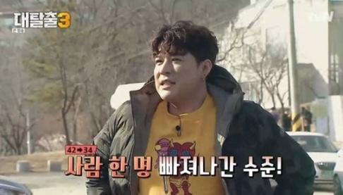 Kang Ho Dong, Super Junior, Shindong