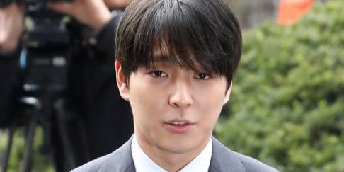 Jonghun