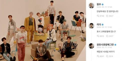 Seventeen, S.Coups, Woozi, DK, Seungkwan, Mingyu, Wonwoo, Hoshi