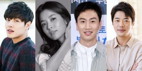 Han Hyo Joo, Kang Ha Neul, Kwon Sang Woo, Lee Kwang Soo