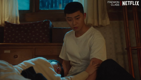 Nara, Kim Da Mi, Park Seo Joon