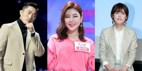 Jang Do Yeon, Kim Jae Hwan