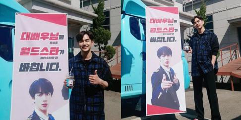 Jin, Yoo Seung Ho