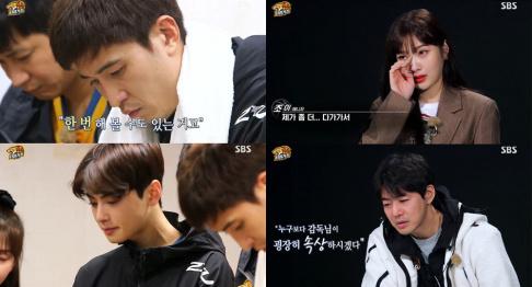 Cha Eun Woo, Julien Kang, Lee Sang Yoon, Shorry J, Insoo, Joy, Seo Jang Hoon