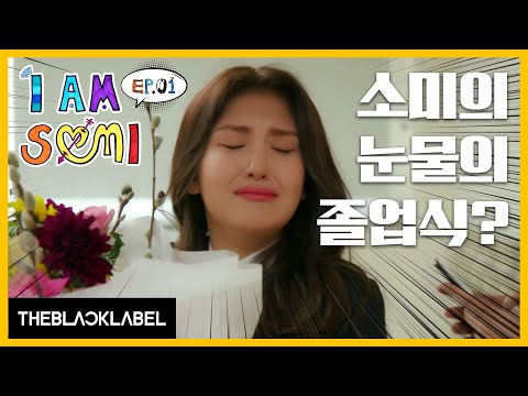 Preview for 'I Am Somi' episode shows Jeon So Mi driving luxury SUV priced at over $200,000 USD