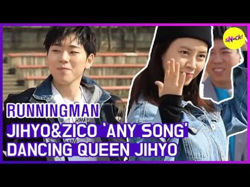 Zico, HaHa, Jeon So Min, Lee Kwang Soo, Song Ji Hyo, Kim Jong Kook, Ong Seong Wu, Yang Se Chan, Yoo Jae Suk
