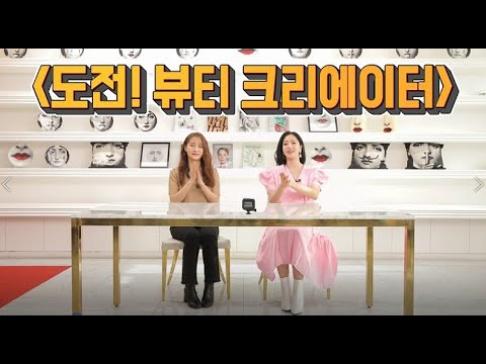 KARA, Gyuri, T-ara, Eunjung