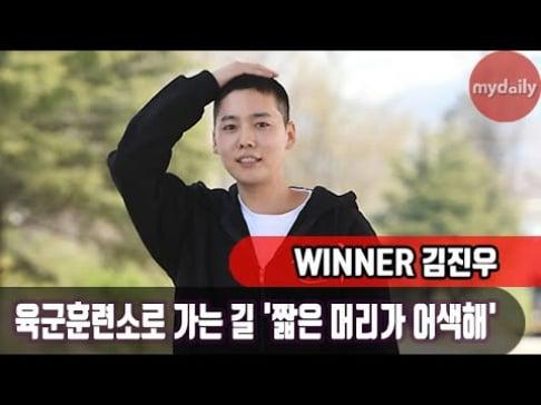 WINNER, Kim Jin Woo