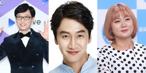 Lee Kwang Soo, Park Na Rae, Yoo Jae Suk