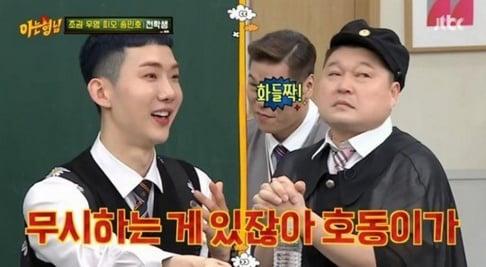 Kang Ho Dong, 2AM, Jo Kwon, Seulong