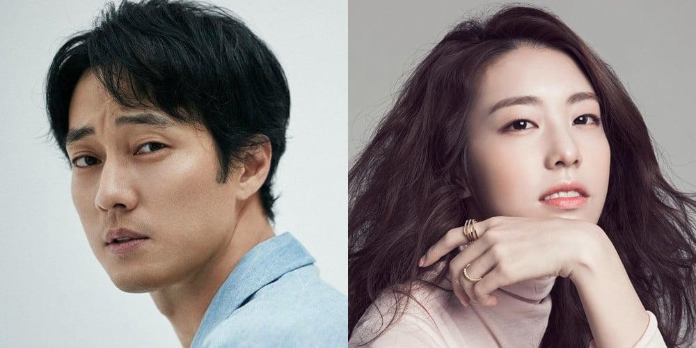 Actor So Ji Sub & girlfriend Jo Eun Jung officially