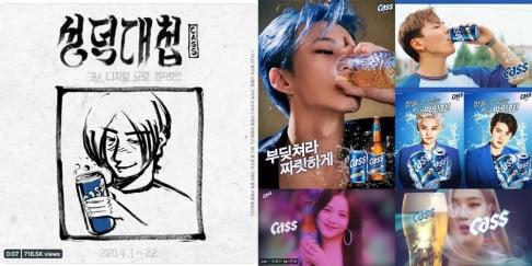 Jennie, Jisoo, Sehun, Chanyeol, Shownu, Jaehyun, DK, Hoshi, Jo Seung Youn