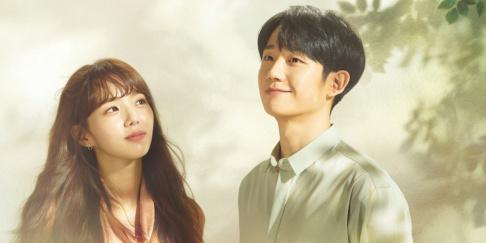 Chae Soo Bin, Jung Hae In