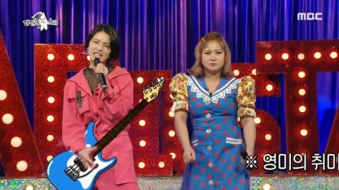 Ahn Young Mi, Park Na Rae