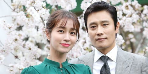 Lee Byung Hun, Lee Min Jung