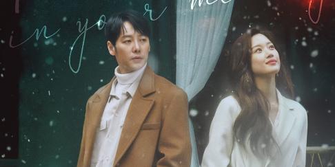 Kim Dong Wook, Moon Ga Young