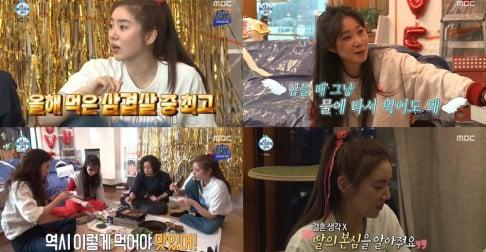 Gong Hyo Jin, Jung Ryeo Won, Son Dam Bi