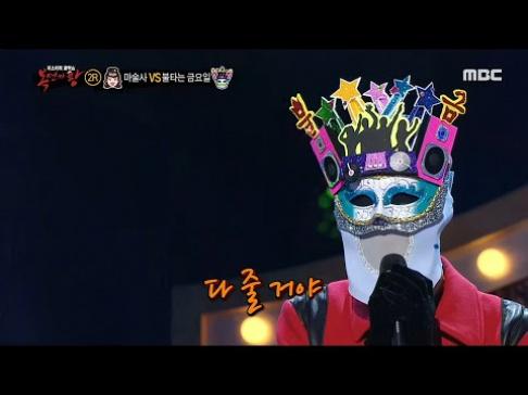 UP10TION, Wooshin, X1, Kim Woo Seok