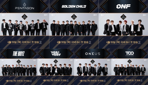 Golden Child, ONEUS, ONF, Pentagon, The Boyz, TOO, VERIVERY