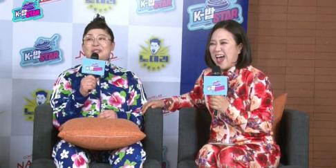 Kim Sook, Lee Young Ja, NU