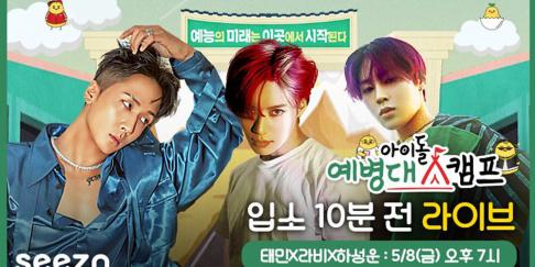 Taemin, Ravi, Ha Sung Woon