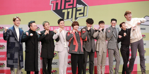 In Kyo Jin, Sunggyu, Jang Sung Kyu, Lee Soo Hyuk, Park Myung Soo, Eun Ji Won, Kwanghee