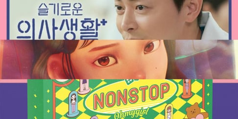 A Pink, Zico, Bolbbalgan4, SUGA, Jang Bum Joon, Baekhyun, Taeyeon, IU, Jo Jung Suk, Oh My Girl, Joy