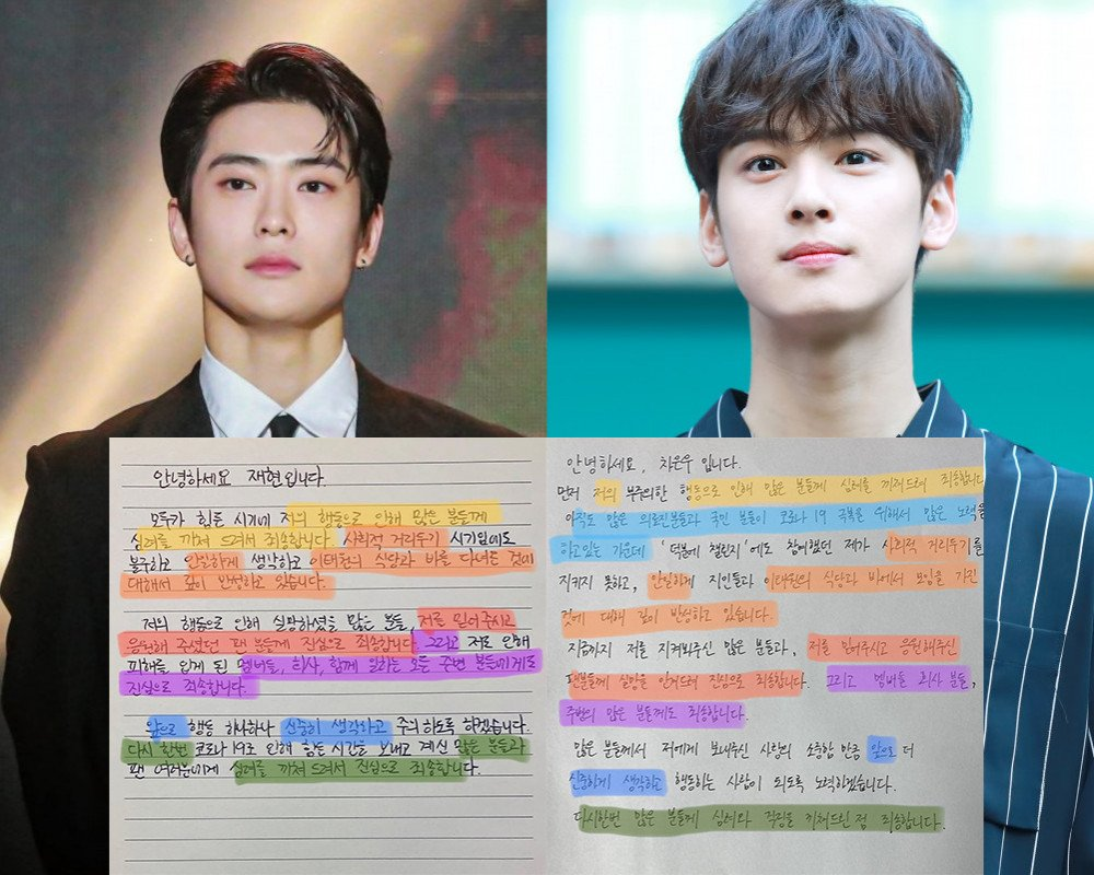 Internet Criticized Nct S Jaehyun And Astro S Cha Eun Woo S Apology Letters Kprofiles Forum Kpop Forums Gyeongju khnp page) and competitions pages (champions league, premier league and more than 5000 competitions from 30+ sports around the world) on flashscore.com! cha eun