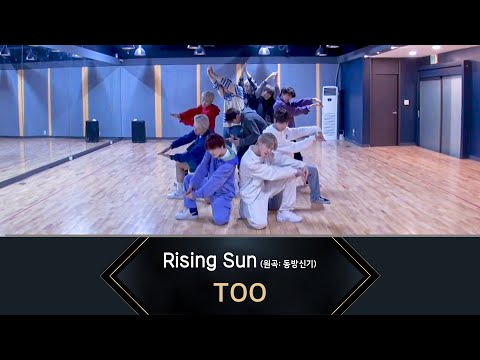 Check out TOO's dance practice stage for TVXQ's 'Rising Sun'