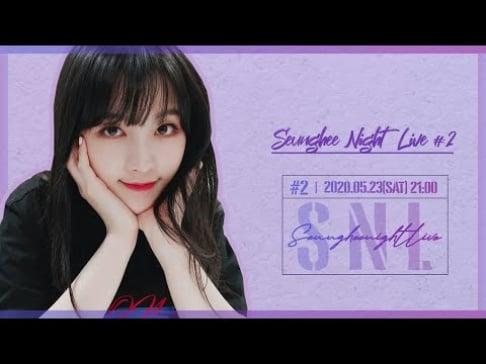 allkpop, CLC, Sorn, Seunghee, Yujin, Seungyeon, Eunbin, Elkie, Yeeun