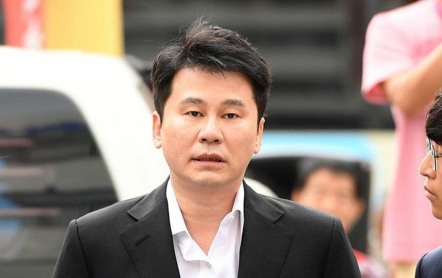 Seoul Central District Prosecutor S Office To Review And Possibly Re Investigate Yang Hyun Suk On His Alleged Drug Scandal Cover Up Allkpop
