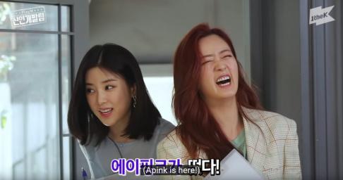 A Pink, Chorong, Bomi, Weeekly