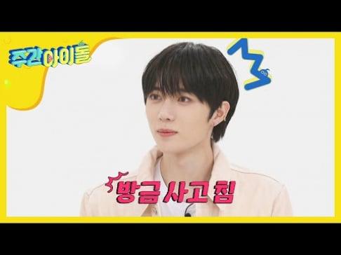 TXT, Yeonjun, Hueningkai, Soobin, Taehyun, Beomgyu