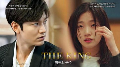 Kim Go Eun, Lee Min Ho