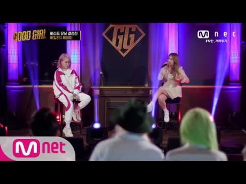 Ailee, Cheetah, Yeeun, Hyoyeon, Park Ji Min