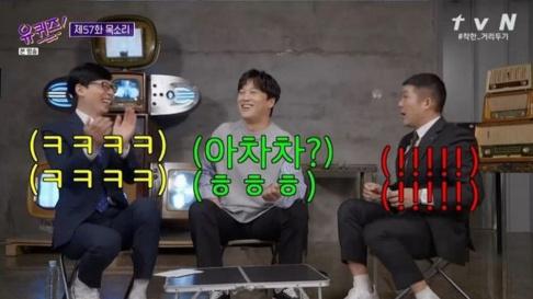 Cha Tae Hyun, Jo Se Ho