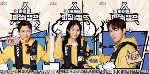 Jaehyo, Tony An , Seungyeon, Yeonwoo, Dawon