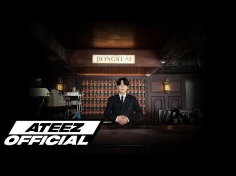 ATEEZ, Jongho