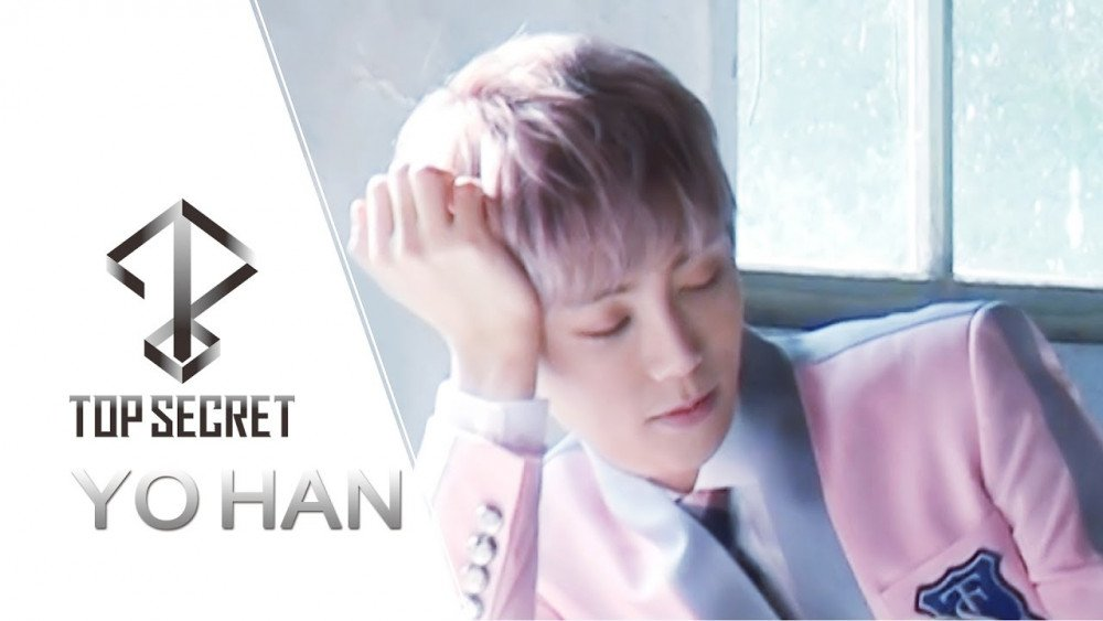[BREAKING] Top Secret's Yohan revealed to have passed away