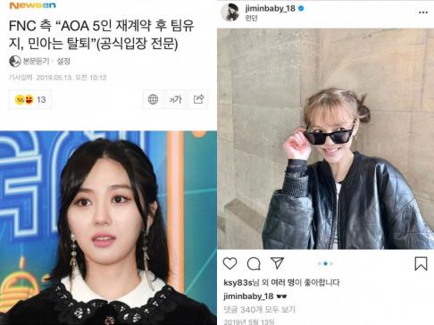 AOA, Jimin, Mina