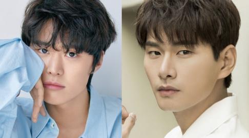 Lee Yi Kyung, Gong Myung