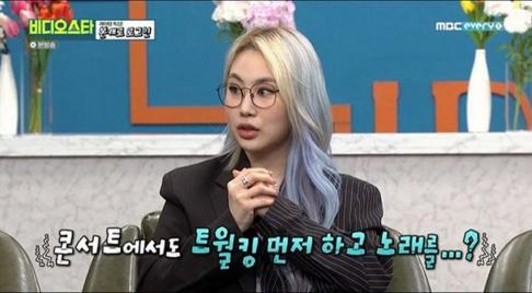 Jamie, Park Ji Min