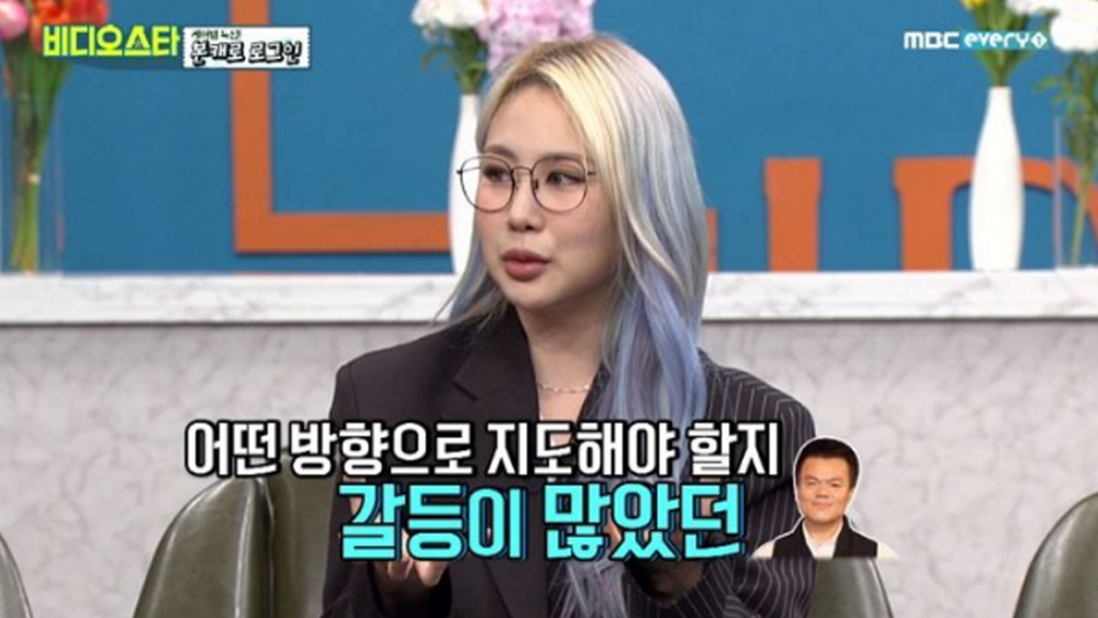 """Jamie sheds tears as she leaves a video letter for J.Y. Park who said """"I'm sorry"""" as she left JYP"""