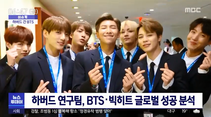 Secrets to BTS' success according to an analysis done by Harvard