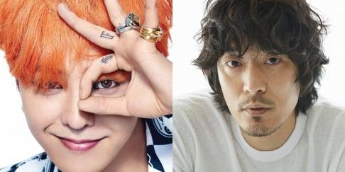 G-Dragon, Kim Min Joon