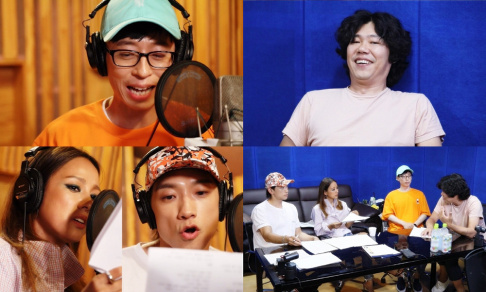 Lee Hyori, Lee Sang Soon, Rain, Yoo Jae Suk