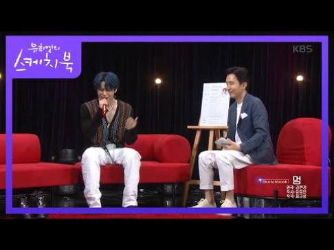 Seungyoun, Jo Seung Youn