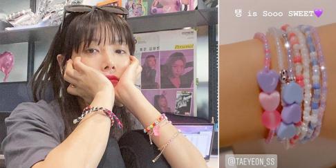 Taeyeon, Yubin