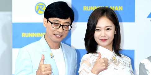 Jeon So Min, Yoo Jae Suk